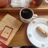豆NAKANO(自家焙煎コーヒー)