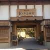 Cafe123 カフェ ヒフミ