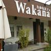 ビュッフェスタイル わかなカフェ|Wakana Cafe
