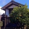 株式会社殿山ガーデン