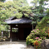野田市民会館(旧茂木佐平治邸)
