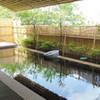 成田温泉 大和の湯
